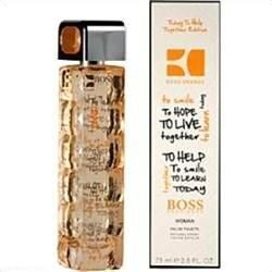 Hugo Boss - Boss Orange for Women 75ml NEW