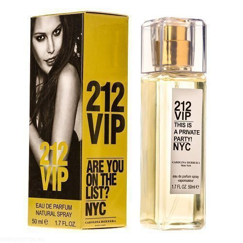 C.H Carolina Herrera 212 VIP For Women - 50ml