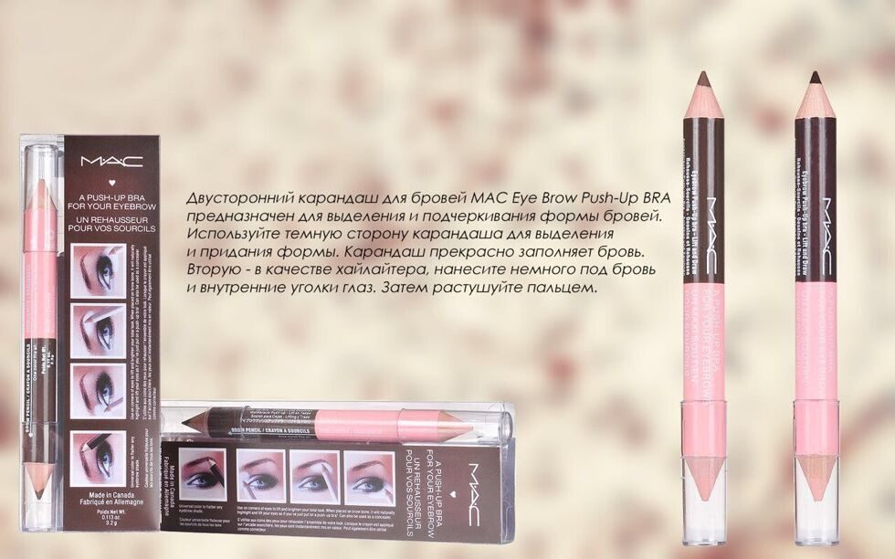 MAC Двухсторонний карандаш для бровей A PUSH-UP BRA FOR YOUR EYEBROW 3.2g  № 2