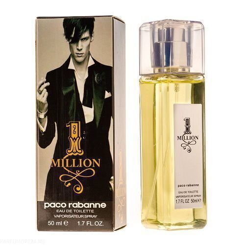 Paco Rabanne 1 Million -50 мл