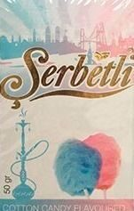Serbetli - Cotton Candyb 50g